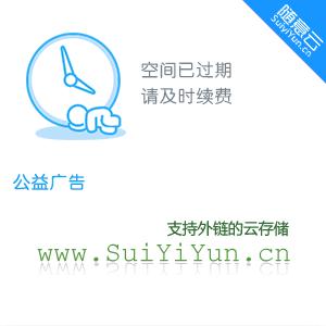 闫希军先生谈:中医药语言标准将迈入国际化时代