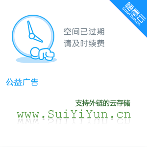 国家电投SPIC logo